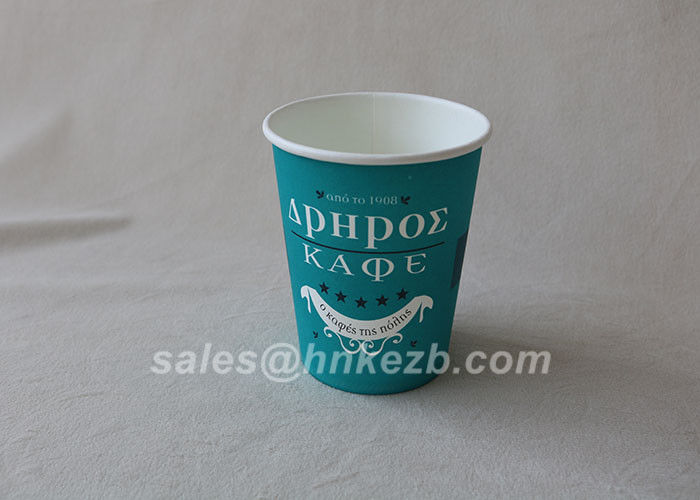 Heat - Resistant Disposable Coffee Paper Cups 8 Oz Paper Coffee Cups With Lids