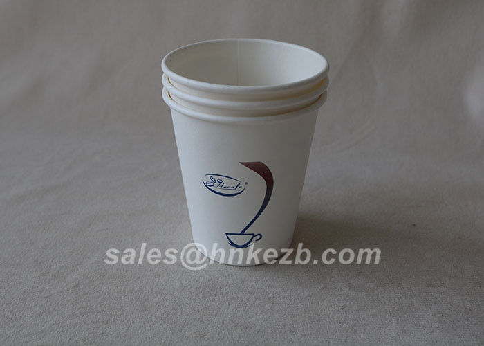 Disposable To Go Coffee Cups Colored Paper Vending Cups Customized Logo 12 Oz